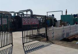 精炼油油泥处理设备