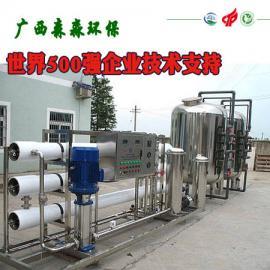 自动化纯水设备 反渗透纯水设备 可用于医疗废水工业废水