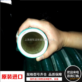 意大利化工复合软管 耐酸碱软管 甲苯树脂胶水溶剂耐腐蚀软管