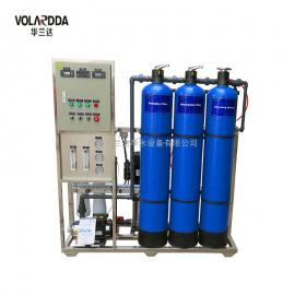 火车站地下水净化为饮用水用反渗透设备 华兰达公共直饮水设备