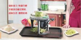多功能厨房切菜器 手动碎菜器 饺子馅搅拌机 手摇绞刨丝机