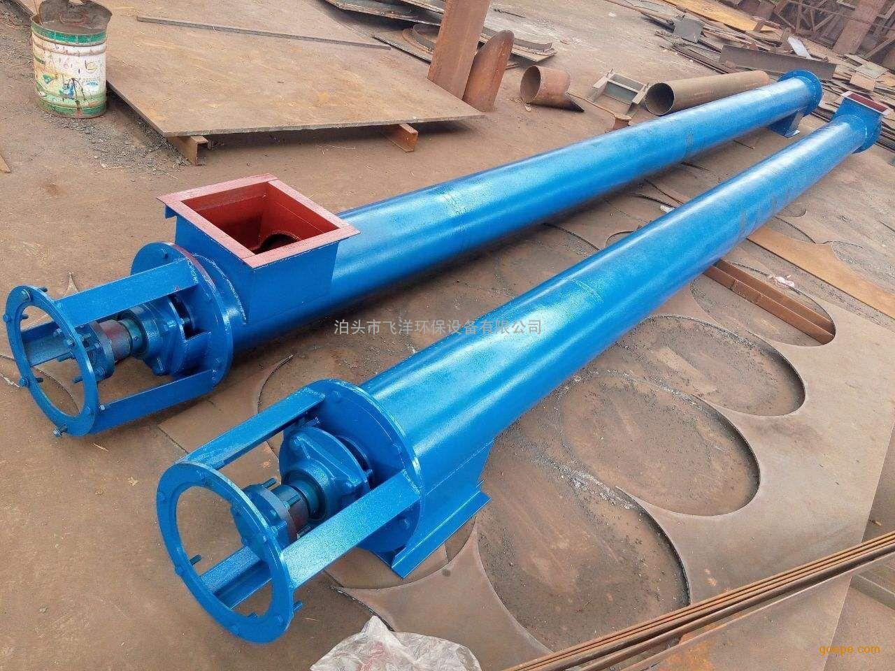 飞洋供应石灰粉专用GLS219管式螺旋输送机|绞龙输送机