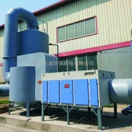 百富牌塑胶油烟废气处理 VOCS有机废气净化 光氧催化废气净化器