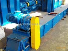 飞洋供应石灰粉专用FU315拉链刮板输送机|拉链机