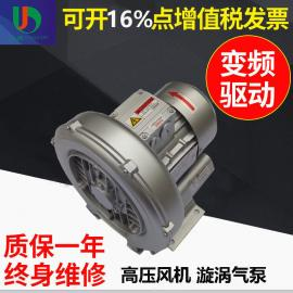 低噪音1HP真空吸附高压风机 工业漩涡气泵厂家