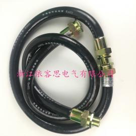 BNG-DN25*1000橡胶防爆挠性连接管1寸防爆软管