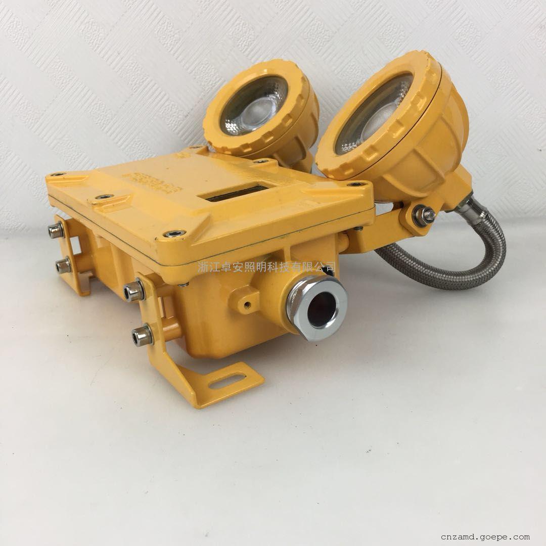 防爆应急照明灯 双头应急灯 BAJ52 正常应急两用灯