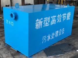 小型地埋式一体化污水处理设备出水效果好