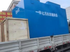 微动力一体化污水处理设备服务保证