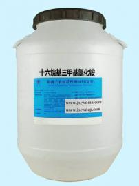 十六烷基三甲基氯化铵1631十六烷基氯化铵
