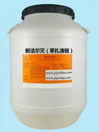 溴化十二烷基二甲基苄基铵