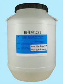 十二烷基三甲基氯化铵1231阳性皂阳离子表面活性剂