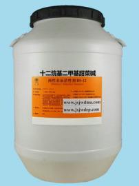 十二烷基二甲基甜菜碱性能用途