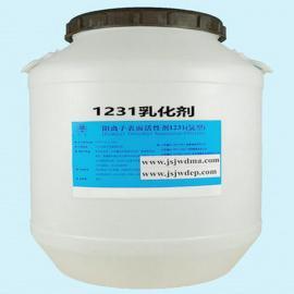 1231乳化剂1231杀菌剂1231阳离子表面活性剂
