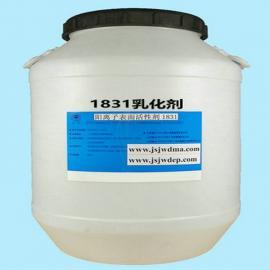 1831乳化剂1831沥青乳化剂1831阳离子表面活性剂
