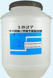 十八烷基二甲基苄基氯化铵(1827季铵盐阳离子表面活性剂)