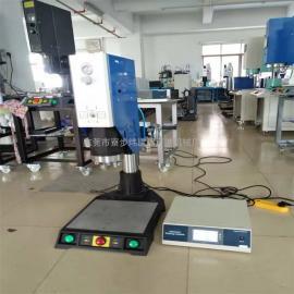塑料焊接找��建超�波焊接�C械�S