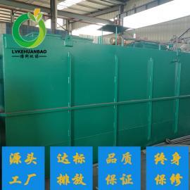 加工定制医疗污水处理设备 医院 诊所 乡镇卫生院污水处理设备