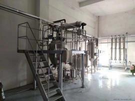 天然产物【提取分离】浓缩生产线设备