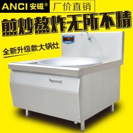 安磁餐厅商用电磁炉 工业学校白口铁商用电磁炉