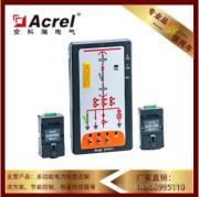 安科瑞环 ASD200 485通讯开关柜综合测控装置