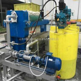 塑料清洗污水处理设备 板框压滤机供应商中科贝特 清水排放