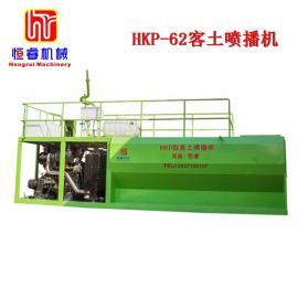 泵式客土喷播机 喷播机报价 边坡绿化设备-恒睿机械畅销全国