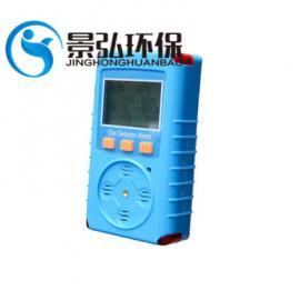 便携式多种气体检测仪 有毒气体检测仪