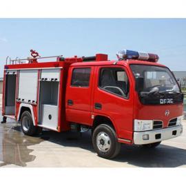 东风双排水罐消防车价格