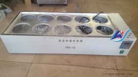 HH-10数显恒温水浴锅