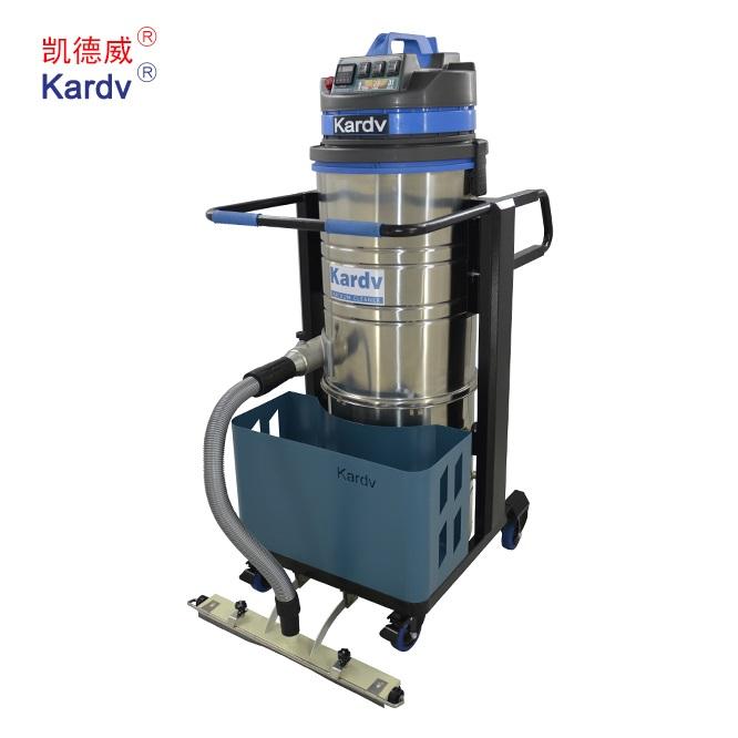 西安哪里卖工业吸尘器 凯德威大功率工业吸尘器直销