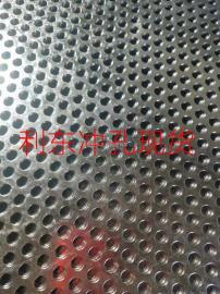 利东生产加工轧棉花机配件圆孔网3孔6孔冲孔