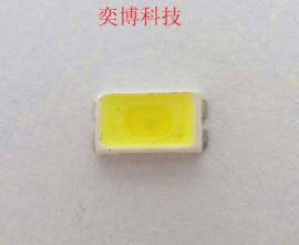 5630正白光�N片LED�糁� 特殊照明�S�LED�糁檎肄炔┕怆�
