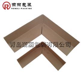 定制牛皮纸护角 货物运输使用