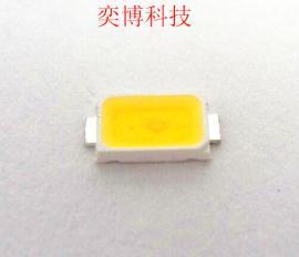 5730白光�N片LED�糁� 特殊照明�S�LED�糁槭走x奕博光�