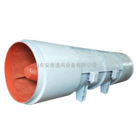 SDF型隧道施工专用风机|高铁高速矿山专用风机|安泰供