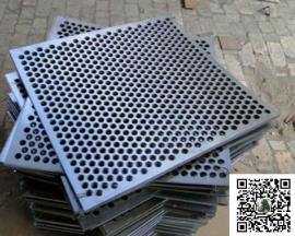 重型钢板冲孔网-煤场设备震动筛 不锈钢网产品