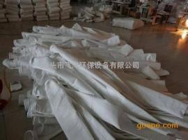 飞洋供应燃煤锅炉专用133*3mPPS高温除尘布袋|除尘袋笼