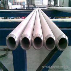 TP347H不锈钢管