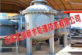 全自动复合动态式除污器 全国唯一一家专业生产动态式除污器厂家