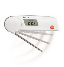 Testo 103可折叠式温度计 德图温度计 食品温度计 数字温度计