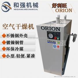 好利旺(ORION)CRX30HD/CRX30HJ干燥机