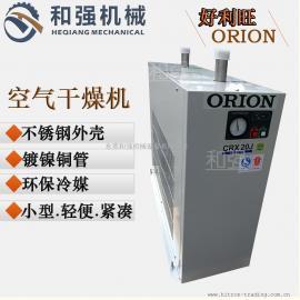 好利旺CRX30D/CRX30J标准进气型冷干机
