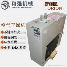 日本ORION高温进气CRX10HD/CRX10HJ冷干机