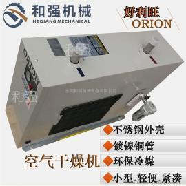 好利旺干燥机 CRX50D/CRX50J 冷冻式空气干燥机 37KW空压机用