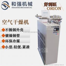 日本好利旺冷冻式干燥机CRX75HD/CRX75HJ
