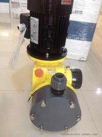 米顿罗GB1000系列计量泵
