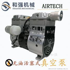 HP真空泵 美国AIRTECH活塞式真空泵