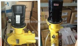 米顿罗新mRoy液压隔膜计量泵