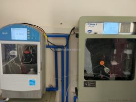 哈希氨氮在线水质分析仪